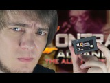 Contra Advance The Alien Wars Ex - Extra Life
