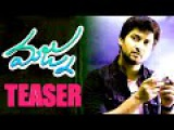 Majnu Movie Teaser | Actor Nani , Virinchi Varma , Gopi Sunder #MajnuTeaser