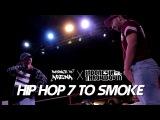 BOUNCE THE ARENA x INDONESIA THROWDOWN 7 TO SMOKE HIP HOP Danceproject.info