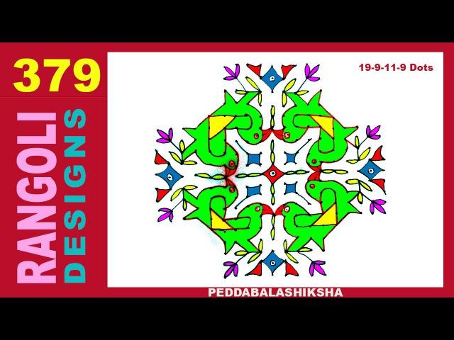 Parrot Floral Rangoli | Muggulu | Kolam Design - 379