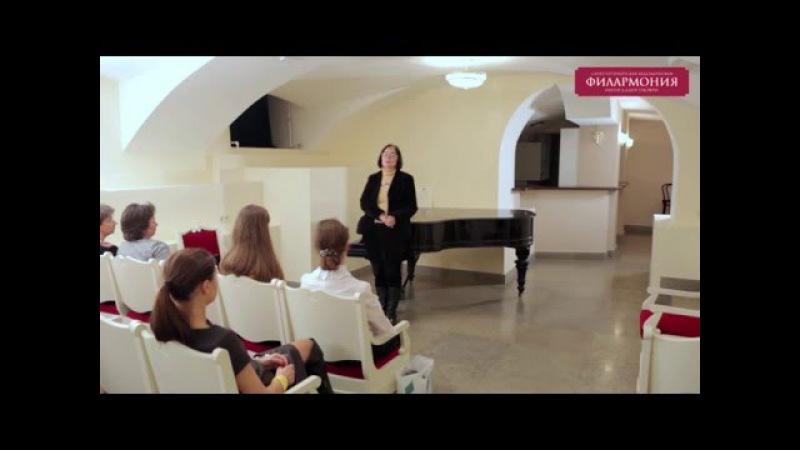 Лекция: Опера Иоланта Чайковского