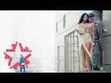 Премьера. Бьянка feat. Серёга(Seryoga) - Крыша