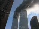 WTC 1 Burning WTC 2 Plane Impact Immediate Aftermath Luc Courchesne Framepool Enhanced Quality