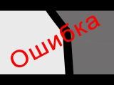 Anime Studio Pro (Moho Pro) - Как убрать красный контур при функции Exclude Strokes Маска