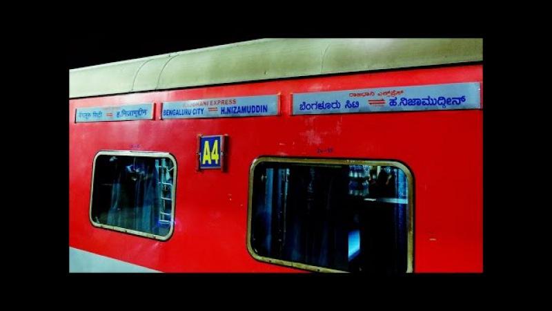 Rajdhani Express Full Journey Compilation Bangalore - Hazrat Nizamuddin