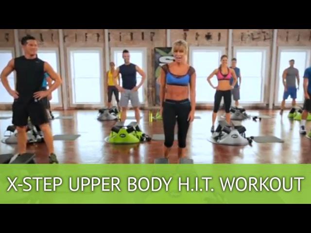 Upper Body H.I.T. Workout using Brenda DyGraf's X-Step WorkStation