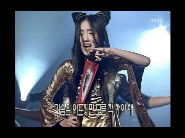 Lee Jung-hyun - Wa, 이정현 - 와, Music Camp 20000212