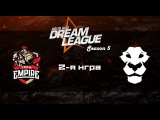 Empire vs Ad Finem #2 (bo2) | DreamLeague Season 5, 06.04.16