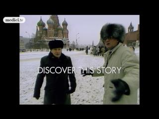 «Возвращение к истокам». Возвращение Иегуди Менухина в СССР в 1988 году