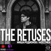 11/05 The Retuses | Миша Родионов @Truba