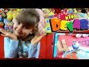Живая 3D азбука DEVAR KIDS! Оживляем зверят и учим алфавит вместе с папой