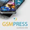 GSMPress - все о смартфонах и гаджетах