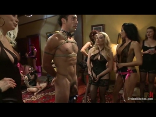 женское доминирование вечеринки порно фото