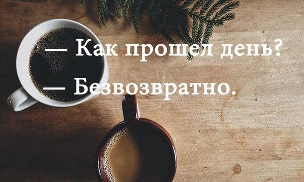 https://pp.vk.me/c631824/v631824275/5a88/6Q2Ovf4KW8M.jpg