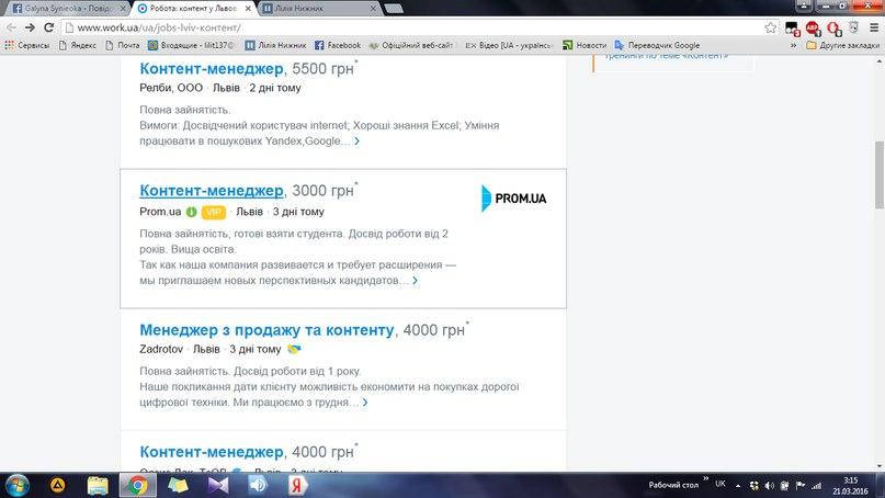 Лілія Нижник   Львов