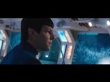 Отрывок из фильма «Стартрек: Бесконечность»
