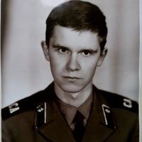 Alexey Kroptovsky
