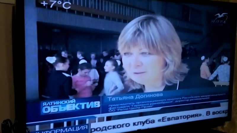 Репортаж Ялта-тв о фестивале.