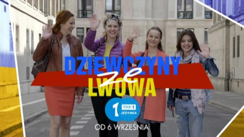 Dziewczyny ze Lwowa (Promo)