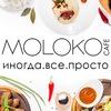 Городские кафе MOLOKO