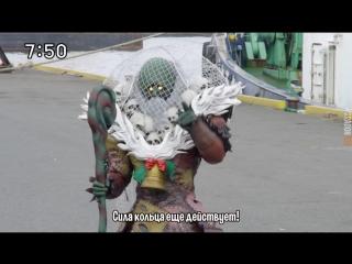 [dragonfox] Shuriken Sentai Ninninger - 40 (RUSUB)