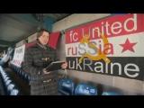 Юнайтед Оф Манчестер - история клуба от телеканала Россия 2.