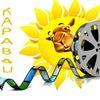 Детская киностудия   Караван