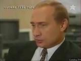 предсказал будущее России