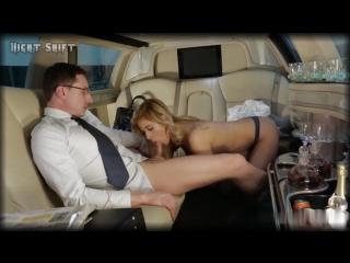 Секс в лимузине видео