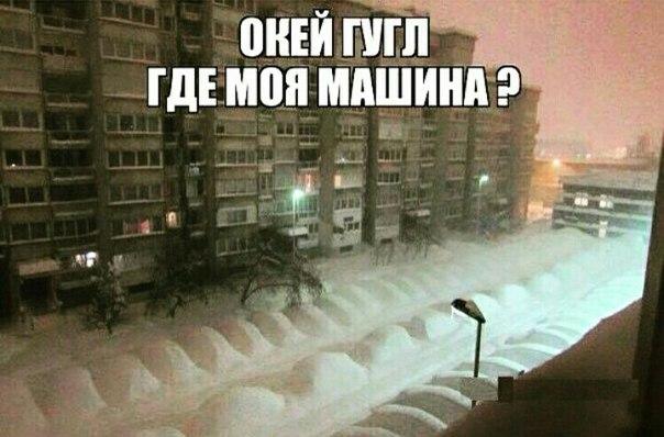 Мэр Одессы призвал сделать 18 января выходным днем из-за снегопада - Цензор.НЕТ 204