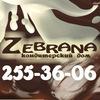 """Торты на заказ в Новосибирске """"ZEBRANA"""""""