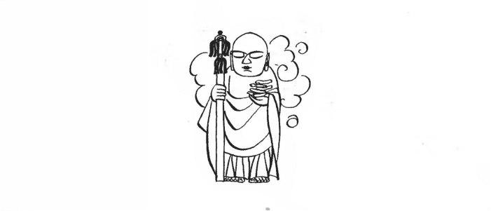 Мавпи і божество Дзідзо