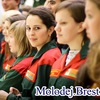 Молодёжь Бреста | БРСМ Брест
