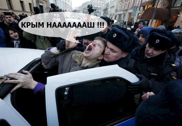 """""""Че вы чудите!? Это женщина! Что вы делаете?"""", - российская полиция задерживает валютных ипотечников возле Центробанка РФ в Москве - Цензор.НЕТ 5397"""