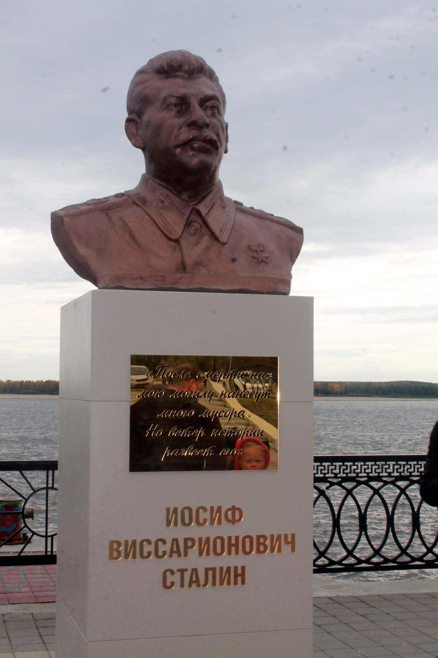 Картинки по запросу памятник сталину в сургуте