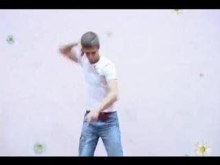 The Dandy - Девочка