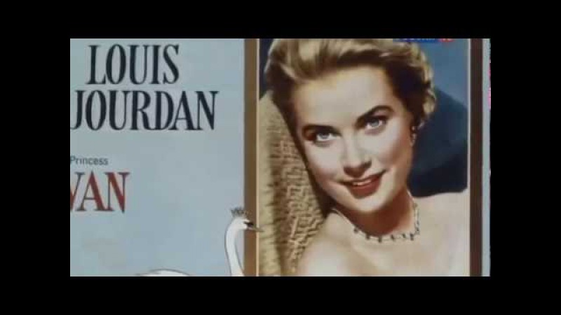 Выдающиеся женщины ХХ столетия-Грейс Келли