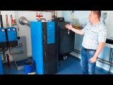 Buderus G221A 30 кВт - видеообзор автоматического твердотопливного котла