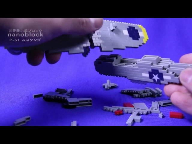 Nanoblock NBM 005 P 51 Mustag 1