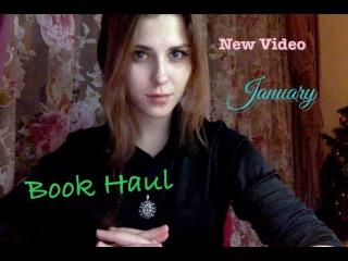 Это Book Haul ??//Январь//