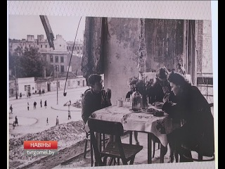В Гомеле презентовали уникальный выставочный фотопроект о Варшаве