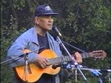 Грушинский фестиваль - Александр Дулов