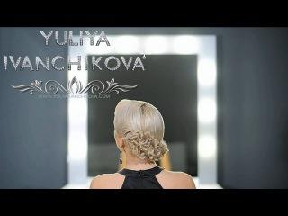 Видео урок от Юлии Иванчиковой: