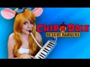 Chip and Dale: Rescue Rangers (Gingertail Cover)