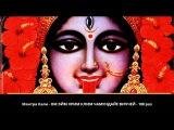 #Мантра #Кали / Mantra Kali - мощнейшая для удаления зла, порчи и любого негатива