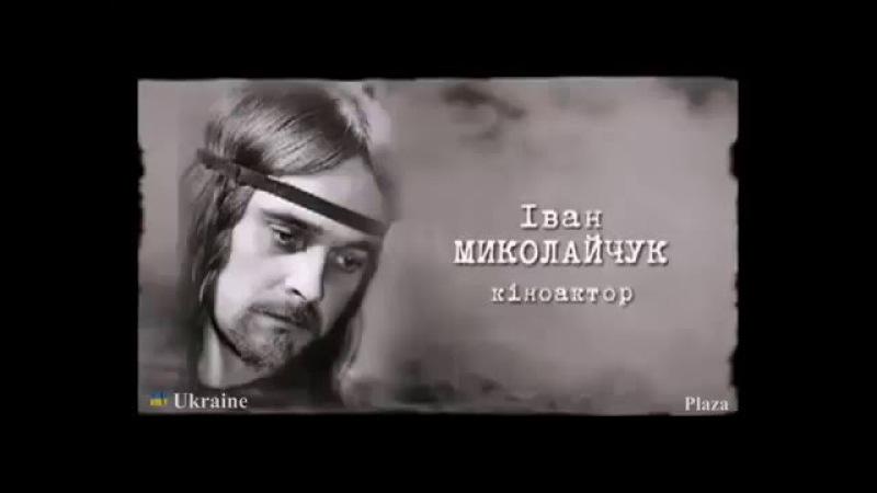 Прокинься моя країна Україна вже пора