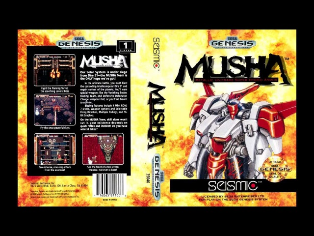 TOP 44 MEGADRIVE GENESIS M U S H A ALESTE FULL METAL FIGHTER ALLINOR COMPILE TOAPLAN 1990