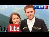 Убежать, догнать, влюбиться (2016) - Новые фильмы 2016 | Комедии 2016 русские новинки