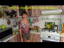 Салат из огурцов без стерилизации на зиму