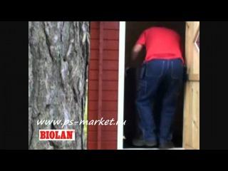 Установка Компостного туалета Biolan
